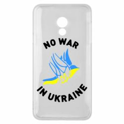 Чехол для Meizu 15 Lite No war in Ukraine - FatLine