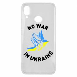 Чехол для Huawei P Smart Plus No war in Ukraine - FatLine