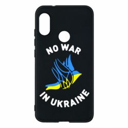 Чехол для Mi A2 Lite No war in Ukraine - FatLine