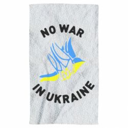 Полотенце No war in Ukraine
