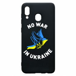 Чехол для Samsung A20 No war in Ukraine