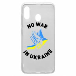 Чехол для Samsung A30 No war in Ukraine