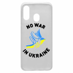 Чехол для Samsung A40 No war in Ukraine