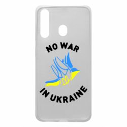 Чехол для Samsung A60 No war in Ukraine