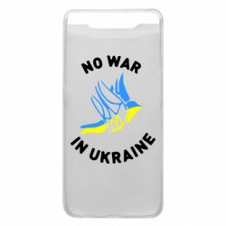 Чехол для Samsung A80 No war in Ukraine