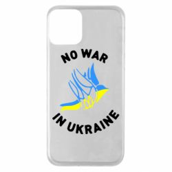 Чехол для iPhone 11 No war in Ukraine