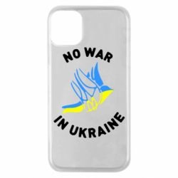 Чехол для iPhone 11 Pro No war in Ukraine