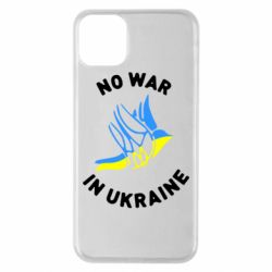 Чехол для iPhone 11 Pro Max No war in Ukraine