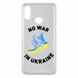 Чехол для Samsung A10s No war in Ukraine