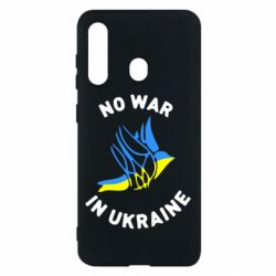 Чехол для Samsung M40 No war in Ukraine