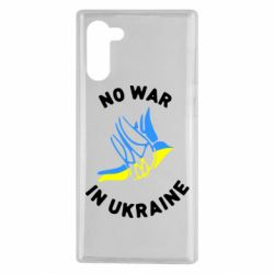 Чехол для Samsung Note 10 No war in Ukraine