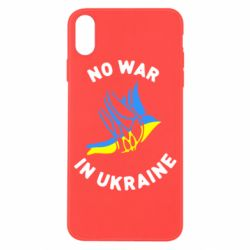 Чехол для iPhone X/Xs No war in Ukraine
