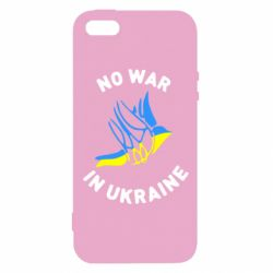 Чехол для iPhone5/5S/SE No war in Ukraine