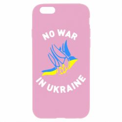 Чехол для iPhone 6/6S No war in Ukraine