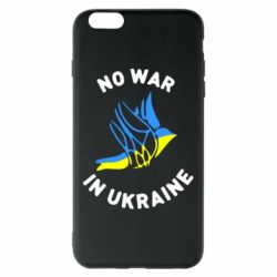 Чехол для iPhone 6 Plus/6S Plus No war in Ukraine