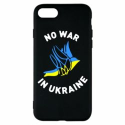 Чехол для iPhone 8 No war in Ukraine