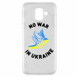 Чехол для Samsung A6 2018 No war in Ukraine