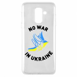 Чехол для Samsung A6+ 2018 No war in Ukraine