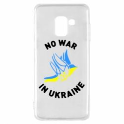Чехол для Samsung A8 2018 No war in Ukraine
