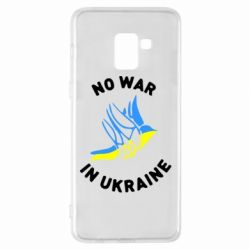 Чехол для Samsung A8+ 2018 No war in Ukraine