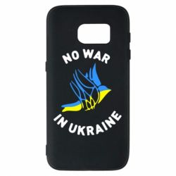 Чехол для Samsung S7 No war in Ukraine