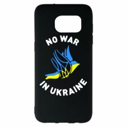 Чехол для Samsung S7 EDGE No war in Ukraine