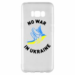 Чехол для Samsung S8+ No war in Ukraine