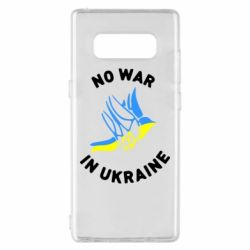 Чехол для Samsung Note 8 No war in Ukraine