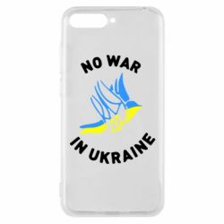 Чехол для Huawei Y6 2018 No war in Ukraine - FatLine