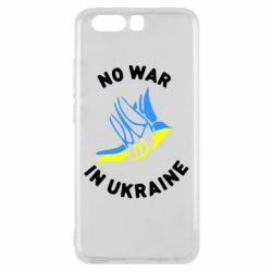Чехол для Huawei P10 No war in Ukraine - FatLine