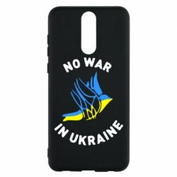 Чехол для Huawei Mate 10 Lite No war in Ukraine - FatLine