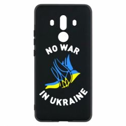 Чехол для Huawei Mate 10 Pro No war in Ukraine - FatLine