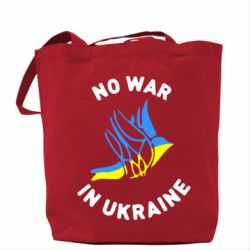 Сумка No war in Ukraine
