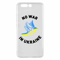 Чехол для Huawei P10 Plus No war in Ukraine - FatLine
