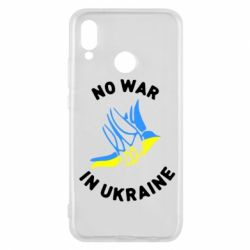 Чехол для Huawei P20 Lite No war in Ukraine - FatLine