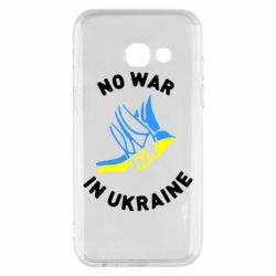 Чехол для Samsung A3 2017 No war in Ukraine