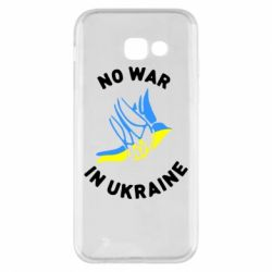 Чехол для Samsung A5 2017 No war in Ukraine
