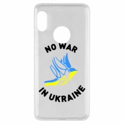 Чехол для Xiaomi Redmi Note 5 No war in Ukraine - FatLine