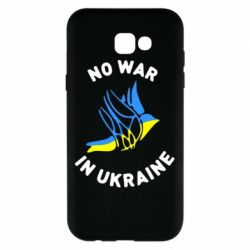 Чехол для Samsung A7 2017 No war in Ukraine
