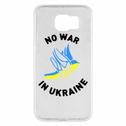 Чехол для Samsung S6 No war in Ukraine