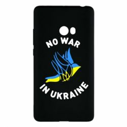 Чехол для Xiaomi Mi Note 2 No war in Ukraine
