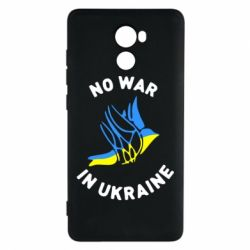 Чехол для Xiaomi Redmi 4 No war in Ukraine - FatLine