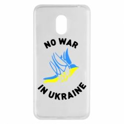 Чехол для Meizu M6 No war in Ukraine - FatLine