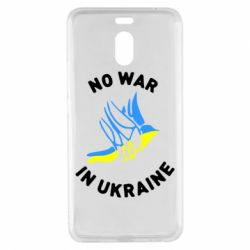 Чехол для Meizu M6 Note No war in Ukraine - FatLine
