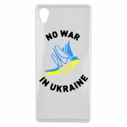 Чехол для Sony Xperia X No war in Ukraine - FatLine
