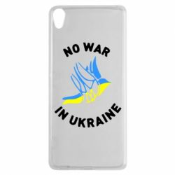 Чехол для Sony Xperia XA No war in Ukraine - FatLine