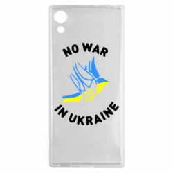 Чехол для Sony Xperia XA1 No war in Ukraine - FatLine