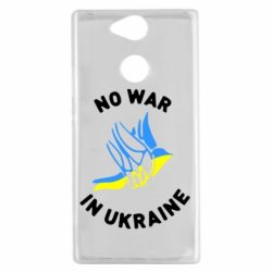 Чехол для Sony Xperia XA2 No war in Ukraine - FatLine