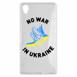 Чехол для Sony Xperia Z1 No war in Ukraine - FatLine