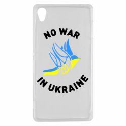Чехол для Sony Xperia Z3 No war in Ukraine - FatLine